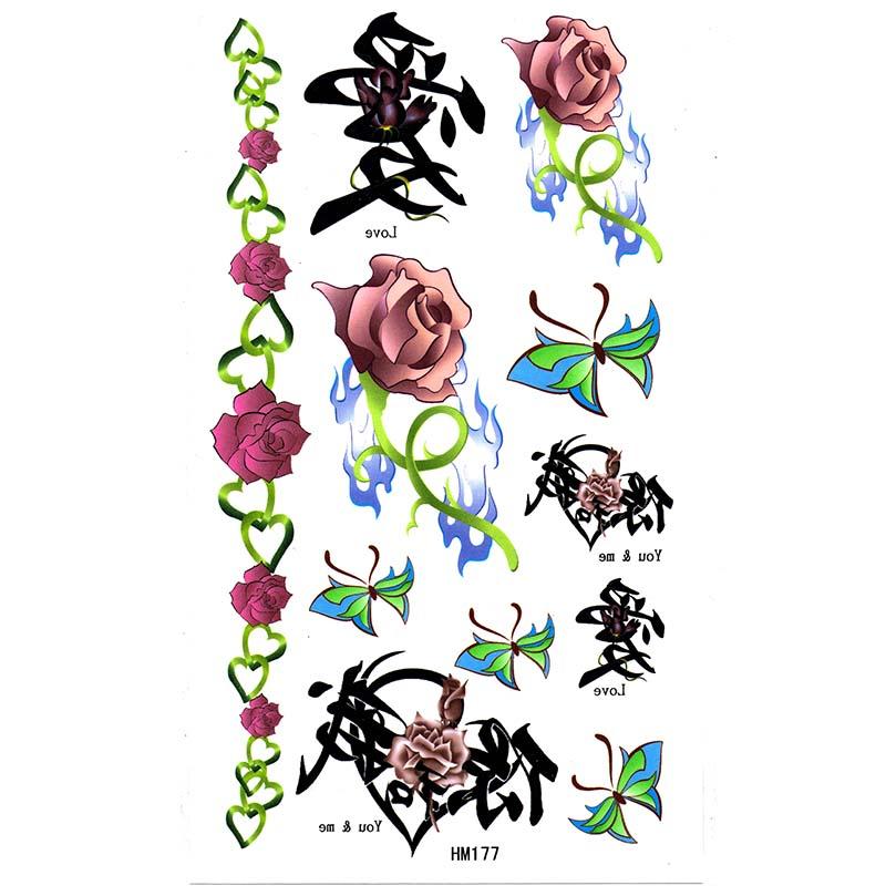 HM177 Waterproof Love flower butterfly temporary tattoo sticker for girl