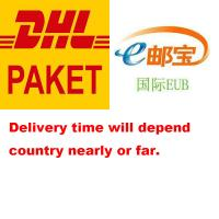 DHL eCommerce and E-PACKET