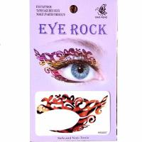 HSA007 Lady's party Tiger pattern left and right eye temporary tattoo sticker