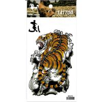 HM1010 waterproof Yellow tiger arm tattoo sticker for men