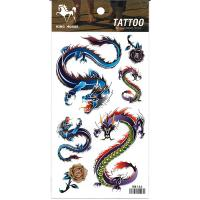 HM146 Dragon flower waterproof temporary body art tattoo sticker
