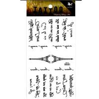 HM890 One pair of the Eiffel Tower waterproof tattoo stickers male and female fake tattoo sticker