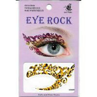 HSA060 Yellow temporary eye tattoo sticker