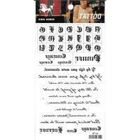 RF34 girl and boy like english text temporary tattoo sticker fake tattoo for body